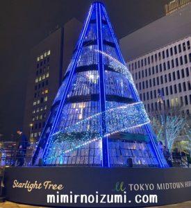 Starlight Tree 2019